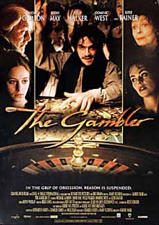 The Gambler 1997.1