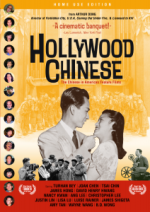 hollywood-chinese