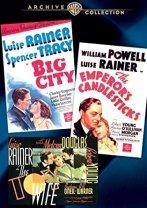 Cover artwork for Warner Archive's DVD release (2010)
